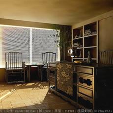 Condo Living Room 180 3D Model