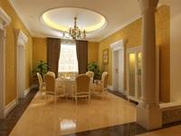 Condo Living Room 184 3D Model