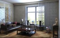 Condo Living Room 186 3D Model