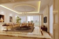 Condo Living Room 206 3D Model