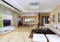 Condo Living Room 207 3D Model