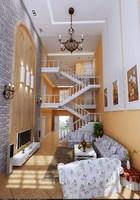 Condo Living Room 233 3D Model