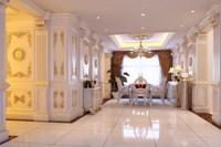 Condo Living Room 244 3D Model