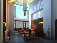 Condo Living Room 247 3D Model