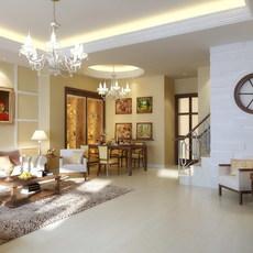 Condo Living Room 255 3D Model