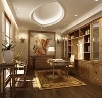 Condo Living Room 258 3D Model