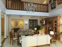 Condo Living Room 274 3D Model