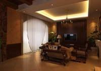 Condo Living Room 275 3D Model