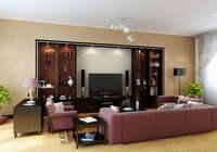 Condo Living Room 277 3D Model