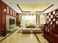 Condo Living Room 299 3D Model