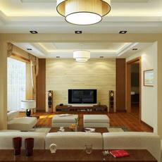 Condo Living Room 303 3D Model