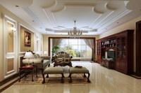 Condo Living Room 308 3D Model