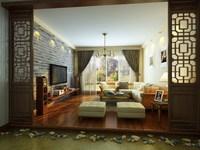 Condo Living Room 311 3D Model