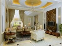 Condo Living Room 318 3D Model