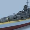 14 50 53 166 german bismarck battleship 03 4