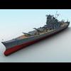 14 51 00 905 yamato battleship 01 4