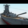 14 51 01 371 yamato battleship 03 4