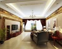 Condo Living Room 325 3D Model