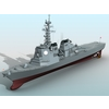 14 51 24 211 kongo class aegis destroyer 01 4