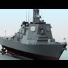 14 51 24 414 kongo class aegis destroyer 03 4