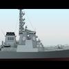 14 51 24 845 kongo class aegis destroyer 08 4