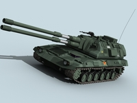 Self Propelled Howitzer 3D Model