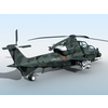 14 51 28 541 z 10 chinese attack helicopter 02 4