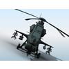 14 51 28 635 z 10 chinese attack helicopter 03 4