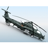 14 51 29 196 z 10 chinese attack helicopter 05 4