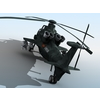 14 51 29 458 z 10 chinese attack helicopter 07 4