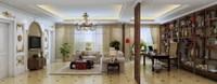 Condo Living Room 329 3D Model