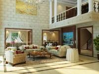Condo Living Room 337 3D Model