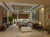 Condo Living Room 342 3D Model