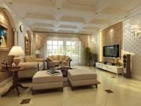 Condo Living Room 345 3D Model