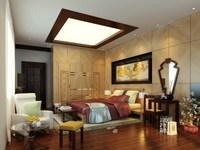 Condo Living Room 352 3D Model