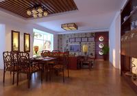 Condo Living Room 355 3D Model