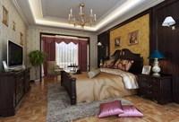 Condo Living Room 382 3D Model