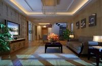 Condo Living Room 394 3D Model
