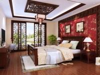 Condo Living Room 400 3D Model