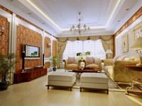 Condo Living Room 403 3D Model