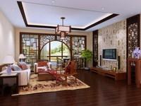 Condo Living Room 416 3D Model