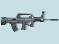 China 95 rifle 3D Model