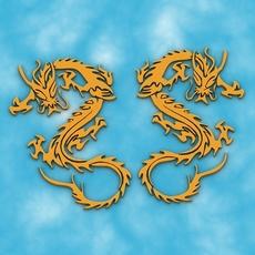 Chinese Dragon Symbol 3D Model