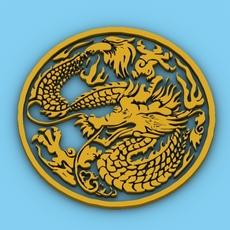 Chinese Dragon Symbol 4 3D Model