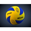 Mikasa MVA200 Official FIVB ball 3D Model