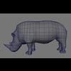 16 01 50 841 rhino 11 4