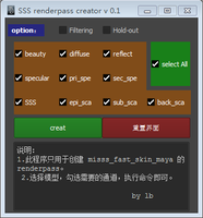 Free SSS_renderPassCreator for Maya 0.1.1 (maya script)