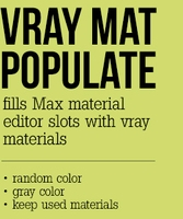 Free Vray material populate for 3dsmax 1.0.0 (3dsmax script)