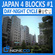 Japan 4 Blocks Set1 3D Model