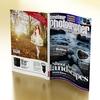 15 58 05 406 magazine01 08 1 4